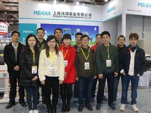 گروپ کی تصویر
