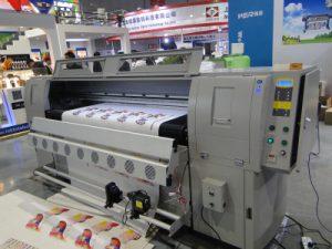 چرمی پرنٹنگ مشین