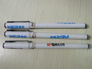 ایک سٹاپ قلم پرنٹنگ حل
